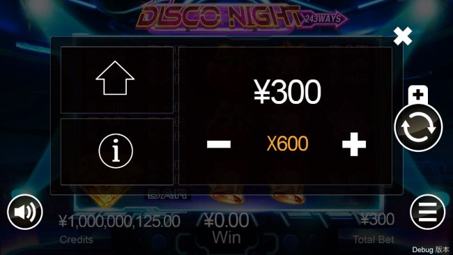 Disco Night by Free Slots 247