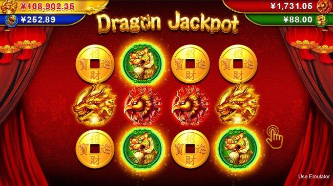 Lucky Bats of Dragon Jackpots screenshot
