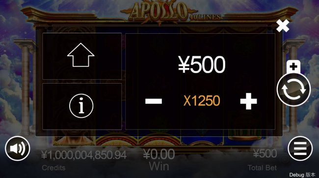 Free Slots 247 image of Apollo