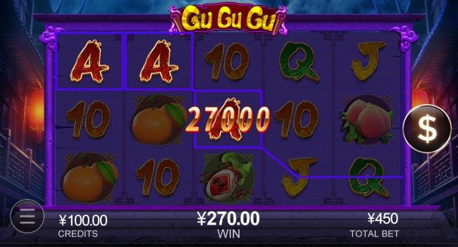 Gu Gu Gu screenshot