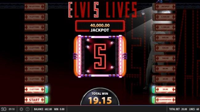 Elvis Lives screenshot