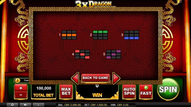 3x Dragon Supreme screenshot
