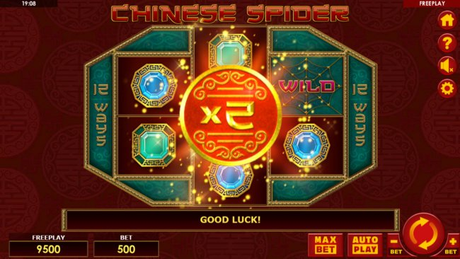 X2 multiplier awarded by Free Slots 247