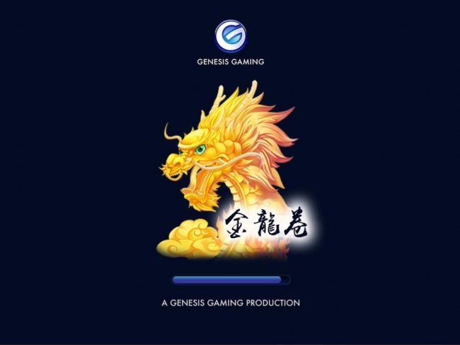Free Slots 247 - Splash screen - game loading - Asian Dragon Theme