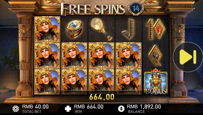 Free Slots 247 - A 664.00 jackpot triggered during the free spins feature