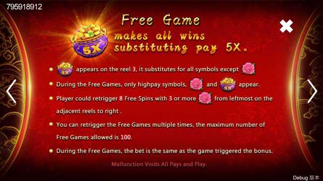 Free Slots 247 image of Treasure Bowl