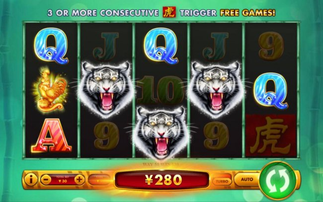 Tiger Cash by Free Slots 247