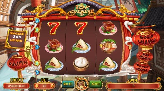 Free Slots 247 - Main Game Board
