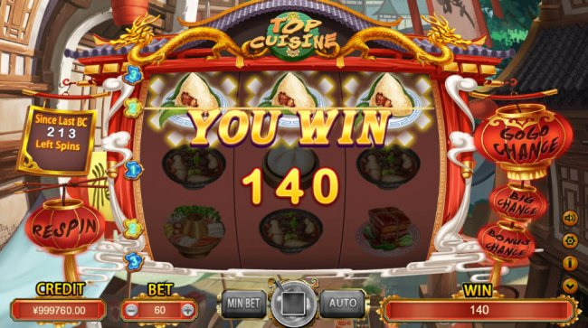 Free Slots 247 - A three of a kind win