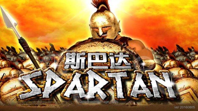 Spartan screenshot