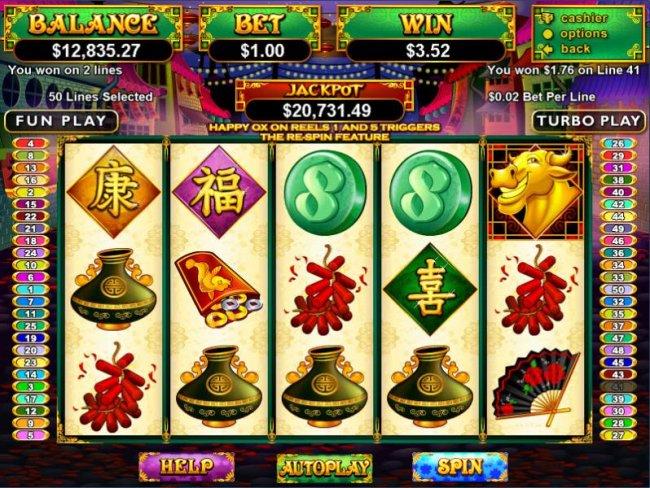Free Slots 247 - basic screen